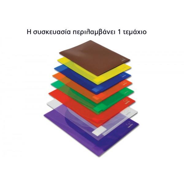 Ζελατίνα Δίφυλλη TYPOTRUST Α4 Κίτρινο 0833745 (1τεμάχιο)