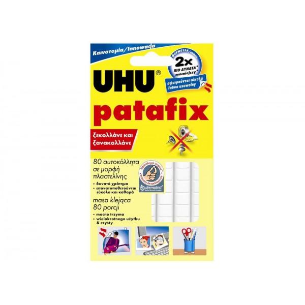 Αυτοκόλλητα UHU Patafix Διπλής Όψης (80 τεμάχια) 0687351