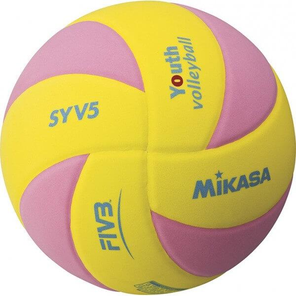 Μπάλα Βόλεϋ Εφηβική MIKASA