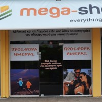 Mega-Shop Βιτρίνα Καταστήματος
