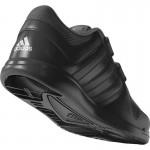 Κ1 Παιδικό Αθλητικό Παπούτσι Adidas Lk Trainer