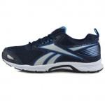 Ανδρικό Αθλητικό Παπούτσι REEBOK TRIPLEHALL 5.0 AQ9257