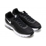 Ανδρικό Αθλητικό Παπούτσι Nike Air Max Invigor 749680-010