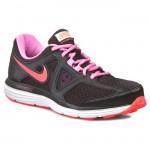 Γυναικείο Αθλητικό Παπούτσι Nike Dual Fushion Lite 642826-014