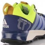 Ανδρικό Αθλητικό Παπούτσι ADIDAS KANADIA 7 TR M B33623
