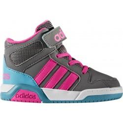 ad4b3b7102d Παιδικό Αθλητικό Παπούτσι ADIDAS BB9TIS MID INF BB9963